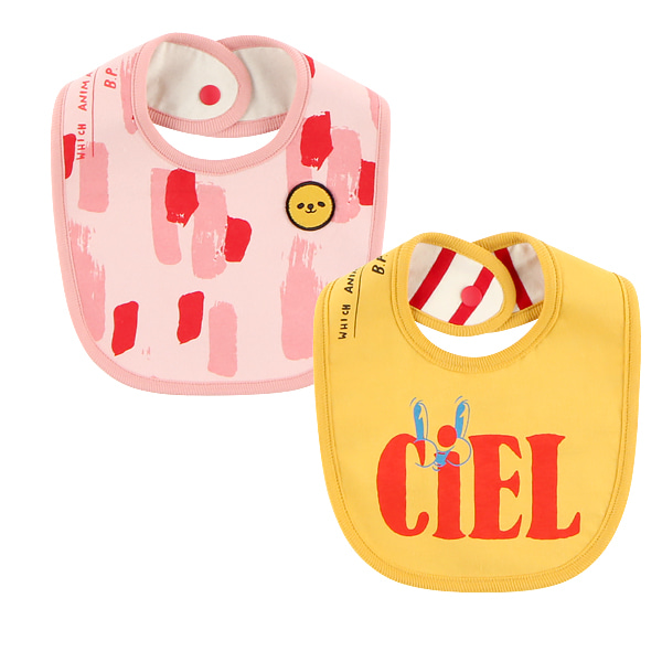 Ciel baby bib set  NEW FALL