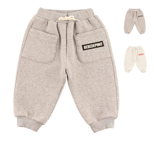 Basic baby mink fur sweatpants  NEW WINTER