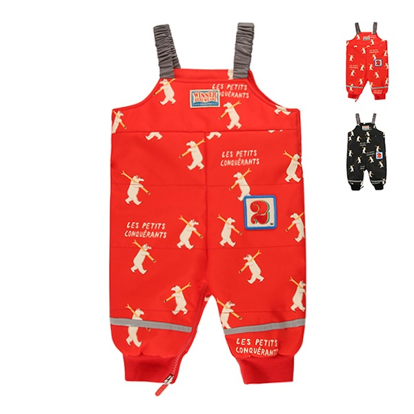 Multi polar bear baby padded ski suit