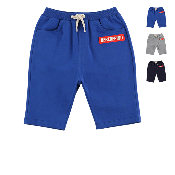 Basic baby baggy jersey shorts