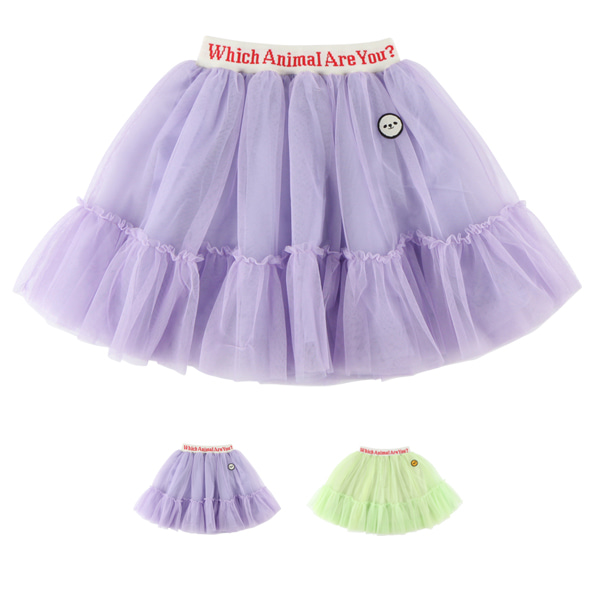 Lettering midi length tulle skirt  NEW FALL