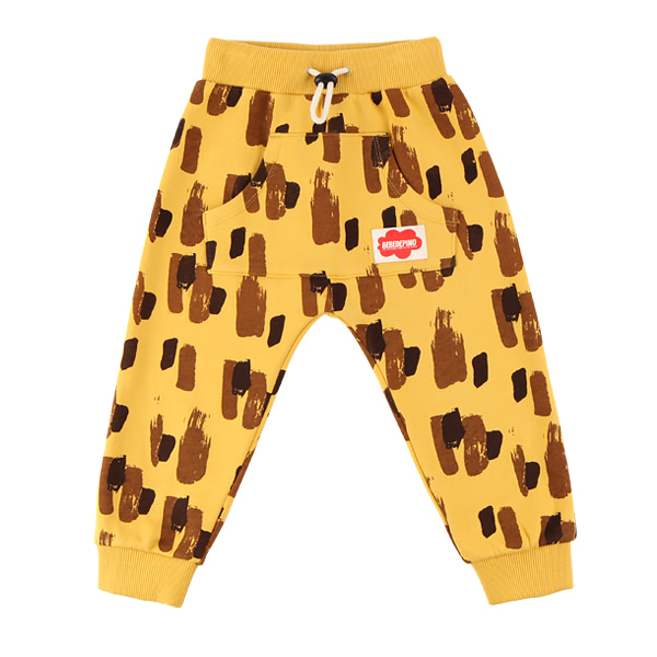 Mustard camo kangaroo pocket sweat pants